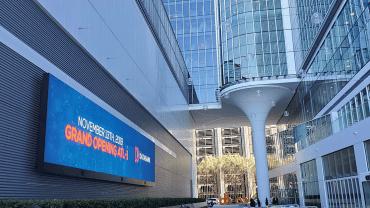 [Image for DataBank's ATL-1 Atlanta Data Center Grand Opening